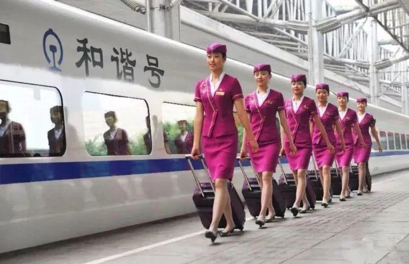 甘肃铁路乘务员学校